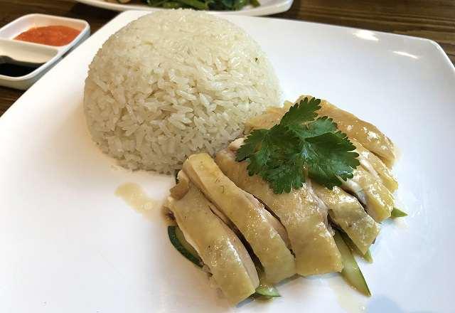 Cơm gà là món ăn truyền thống của Việt Nam được Hồ Ngọc Hà đặc biệt yêu thích